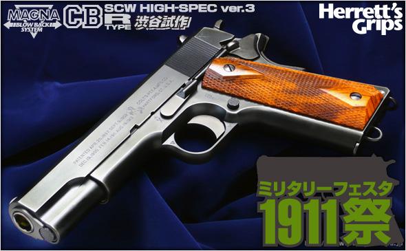 http://www.wa-gunnet.co.jp/images/45500.jpg