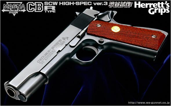 http://www.wa-gunnet.co.jp/images/70type00.jpg