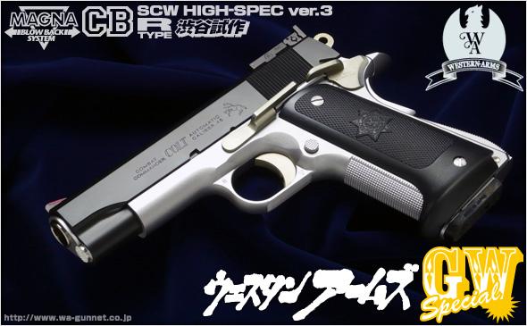 http://www.wa-gunnet.co.jp/images/CC200.jpg