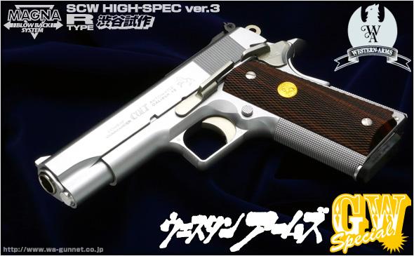 http://www.wa-gunnet.co.jp/images/CC300.jpg