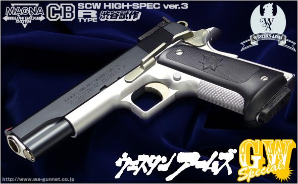 http://www.wa-gunnet.co.jp/images/GM200.jpg