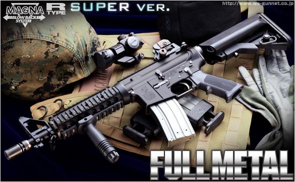 http://www.wa-gunnet.co.jp/images/M4Mk18mod000.jpg
