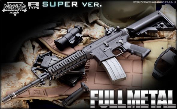 http://www.wa-gunnet.co.jp/images/M4SOPMOD00.jpg