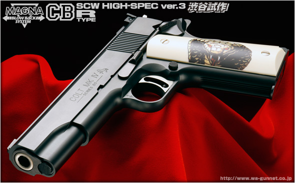 http://www.wa-gunnet.co.jp/images/cobrareborn00.jpg