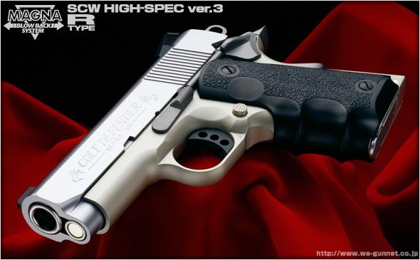 http://www.wa-gunnet.co.jp/images/defender00.jpg
