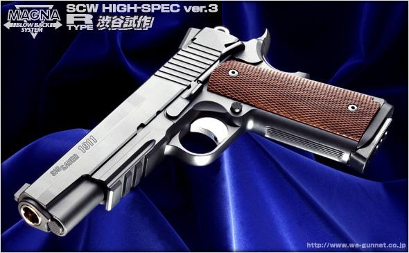 http://www.wa-gunnet.co.jp/images/gsrbw00.jpg