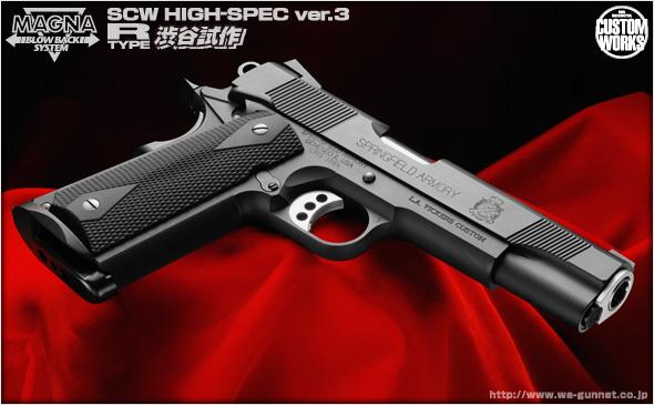 http://www.wa-gunnet.co.jp/images/lavickers00.jpg