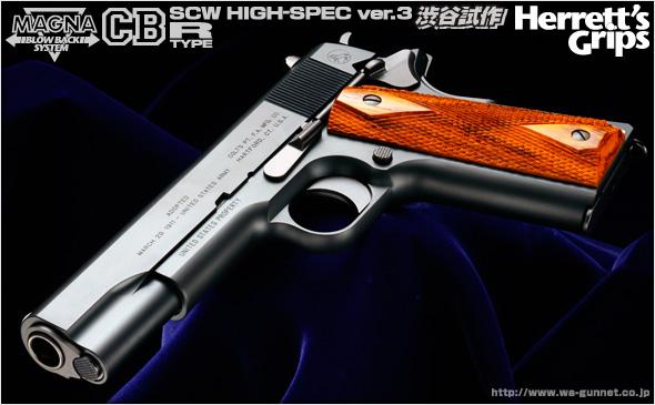 http://www.wa-gunnet.co.jp/images/m191110000.jpg