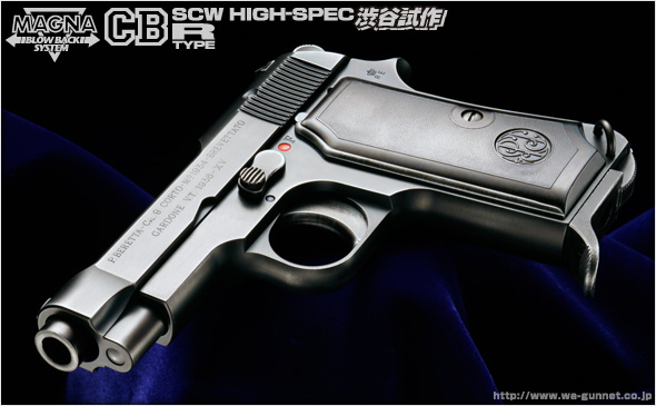 http://www.wa-gunnet.co.jp/images/m1934vin00.jpg