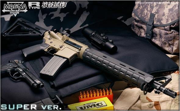 http://www.wa-gunnet.co.jp/images/magpulongtan00.jpg