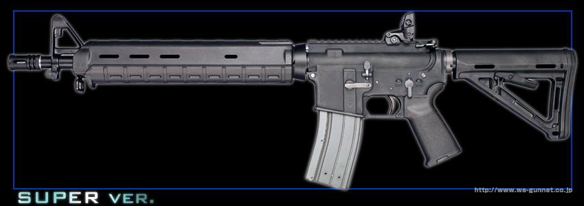 WA M4A1 マグプル ライフルレングスカスタム/ブラック