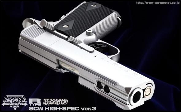 http://www.wa-gunnet.co.jp/images/miamitiki201200.jpg