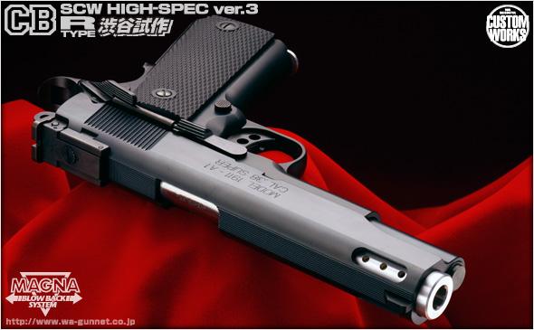 http://www.wa-gunnet.co.jp/images/miyamoto00.jpg
