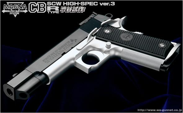 http://www.wa-gunnet.co.jp/images/nashcomp201200.jpg
