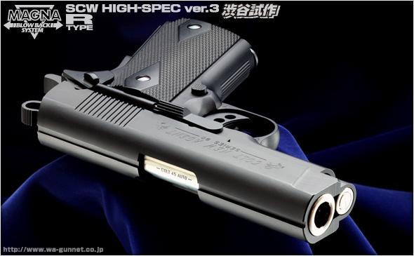 http://www.wa-gunnet.co.jp/images/newagent00.jpg