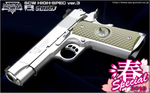 http://www.wa-gunnet.co.jp/images/nhfalconas00.jpg