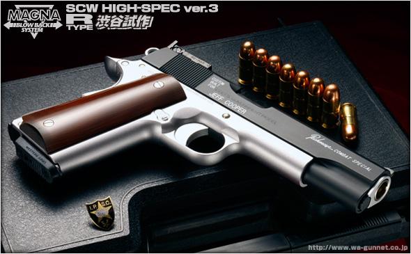 http://www.wa-gunnet.co.jp/images/pmjeff00.jpg