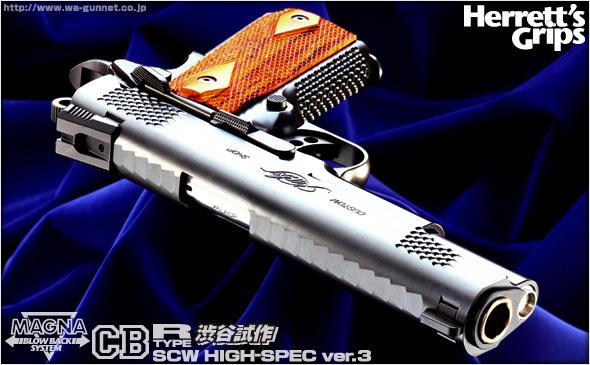 http://www.wa-gunnet.co.jp/images/raptorreborn00.jpg
