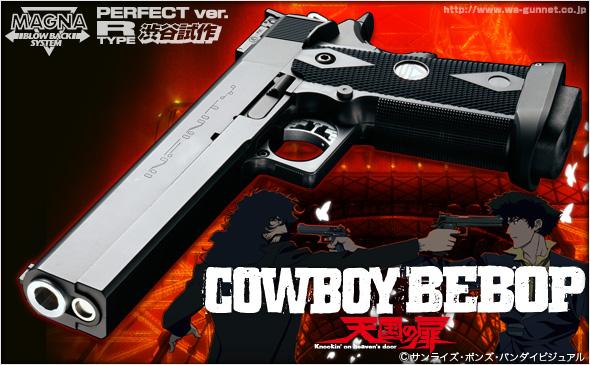 http://www.wa-gunnet.co.jp/images/svi60vincent00.jpg
