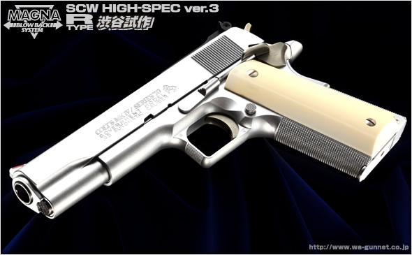 http://www.wa-gunnet.co.jp/images/swenson7000.jpg