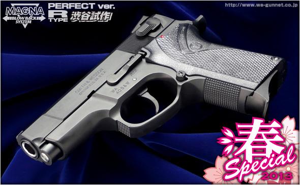 http://www.wa-gunnet.co.jp/images/syorty40bk00.jpg