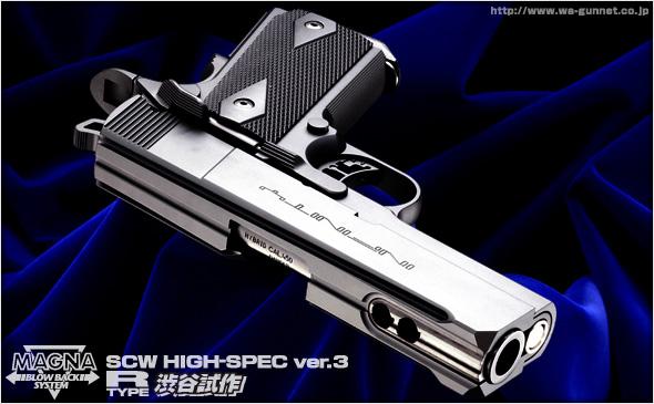 http://www.wa-gunnet.co.jp/images/tikihybbk00.jpg