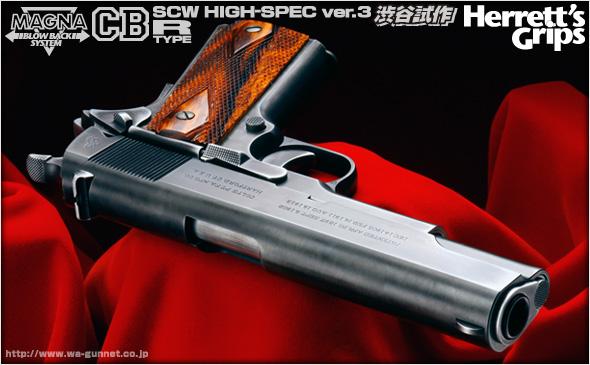 http://www.wa-gunnet.co.jp/images/undersiege00.jpg