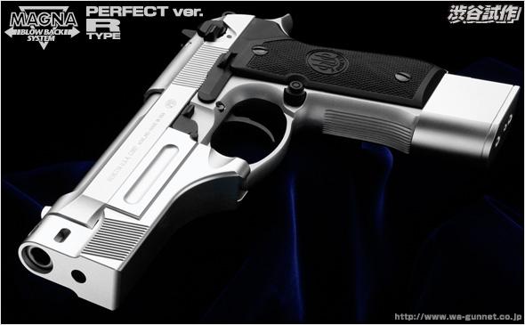 http://www.wa-gunnet.co.jp/images/underworld00.jpg