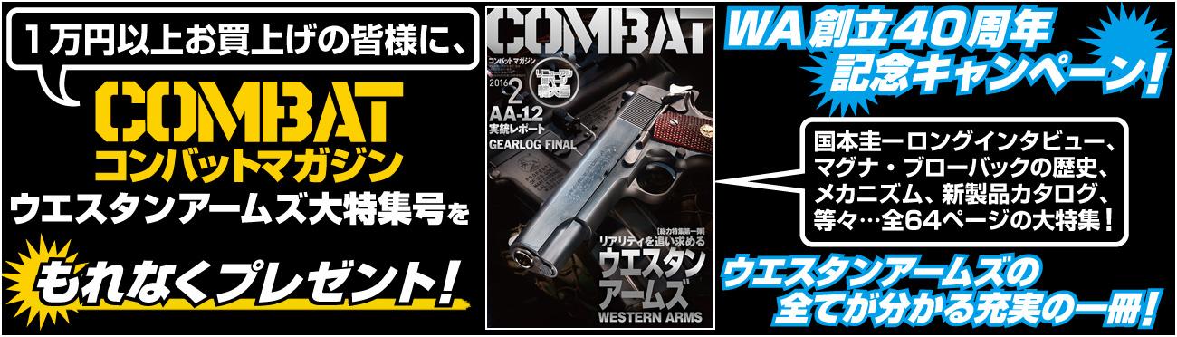 combattop
