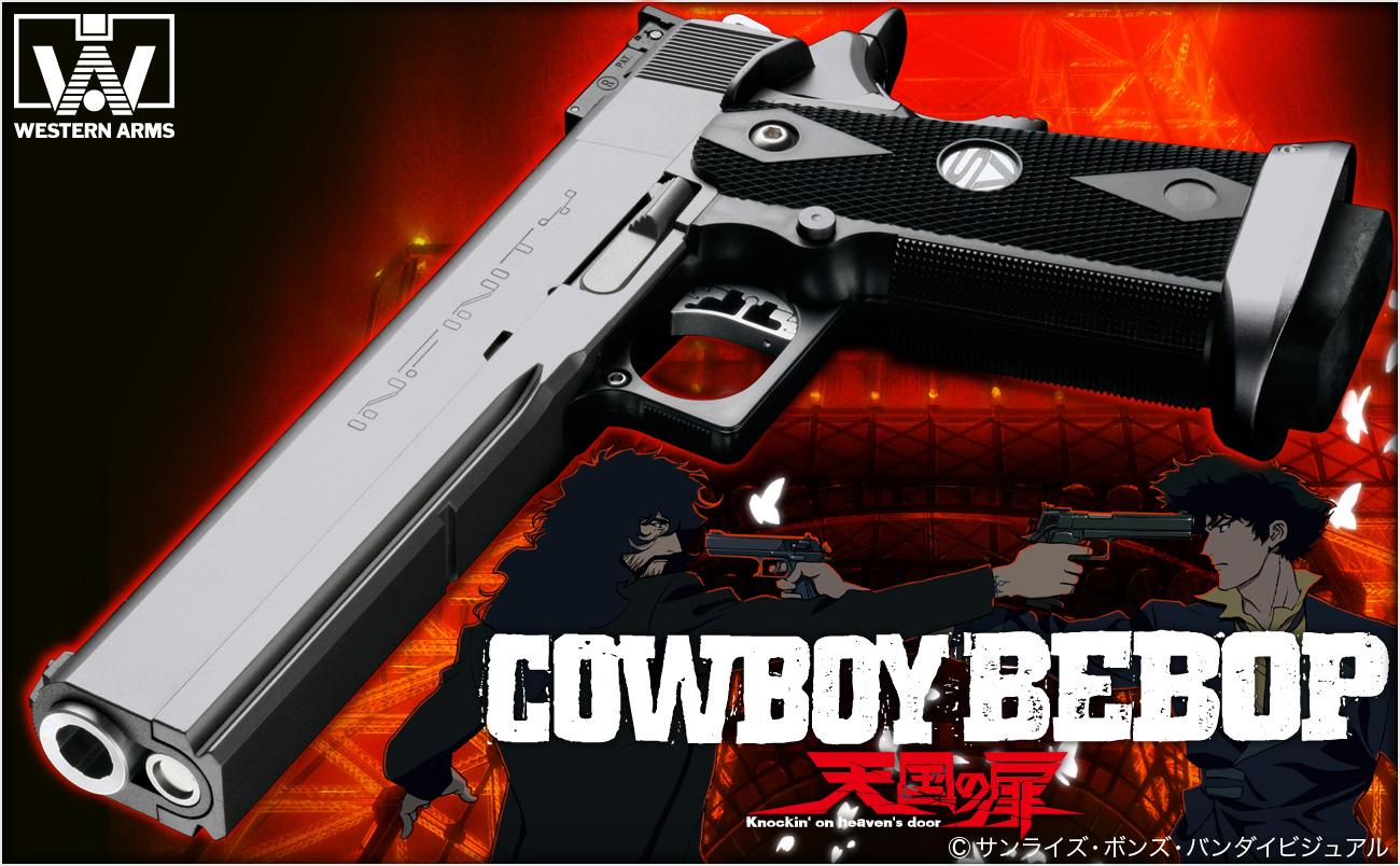 cowboy6new00