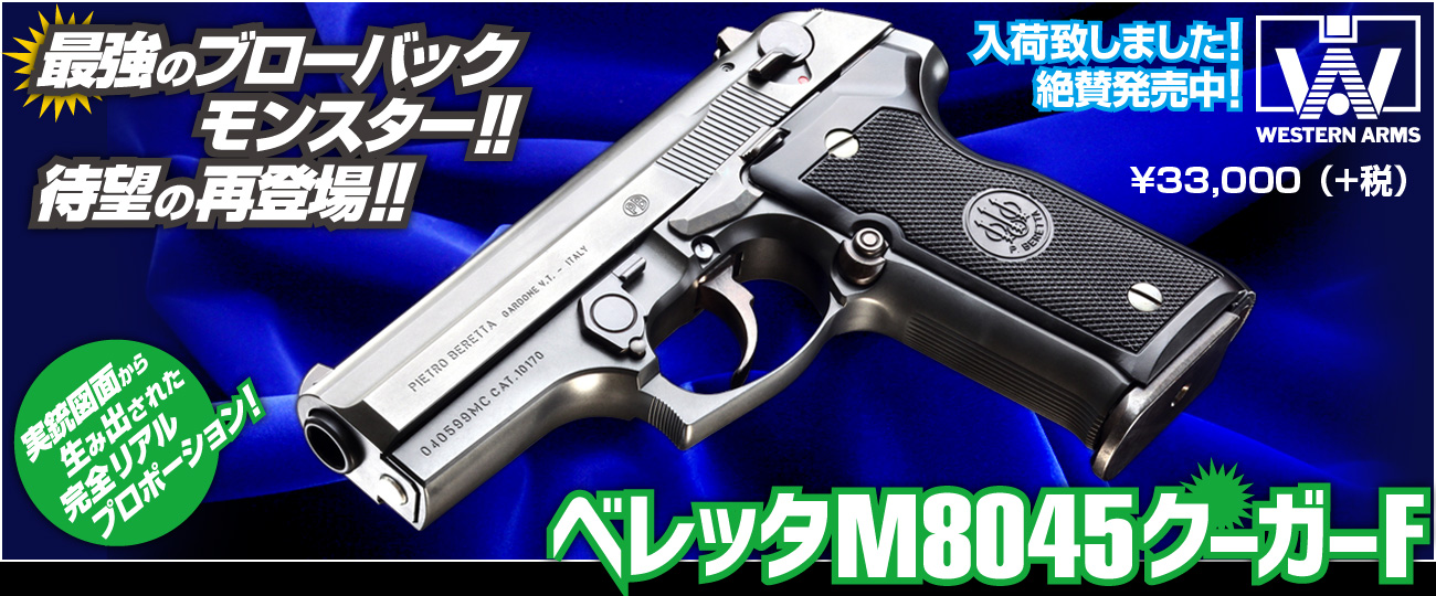 TOPm8045cb