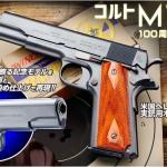 今ならクーポンプレゼント!「WA【コルト】M1911<100周年記念モデル>」絶賛発売中!