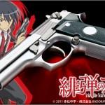 今ならクーポンプレゼント!「WA【ベレッタ】M92FS《緋弾のアリア》キンジモデル」絶賛発売中!