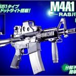 今なら3,000円クーポン付!「WA M4A1 PDW RASバージョン」絶賛発売中!