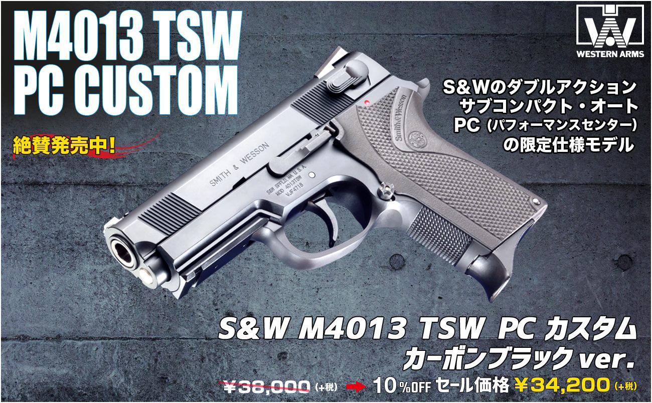 TOPtsw2