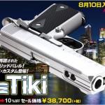 本日入荷!「WA【SVI】マイアミ Tiki」絶賛発売中!