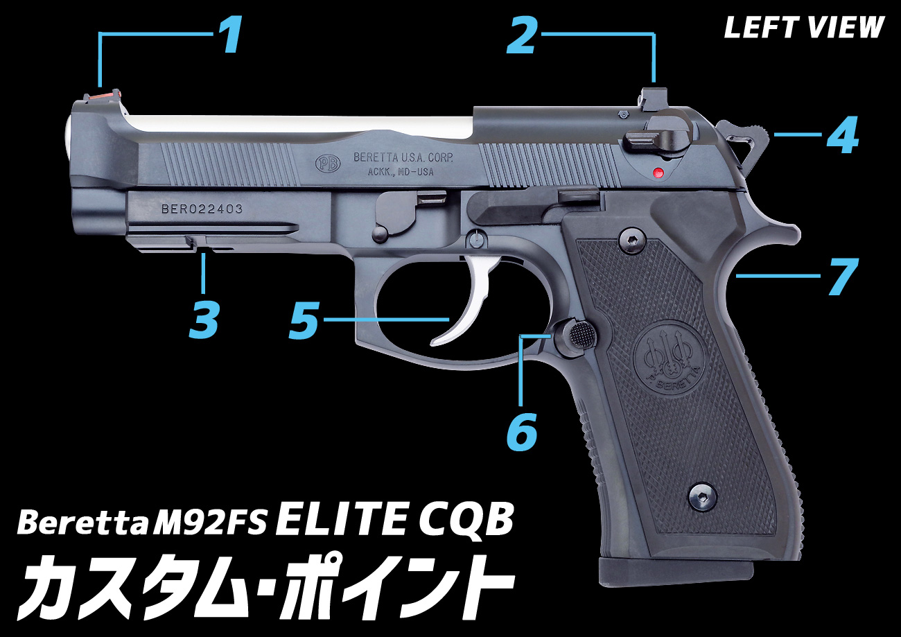 92CQByoko01