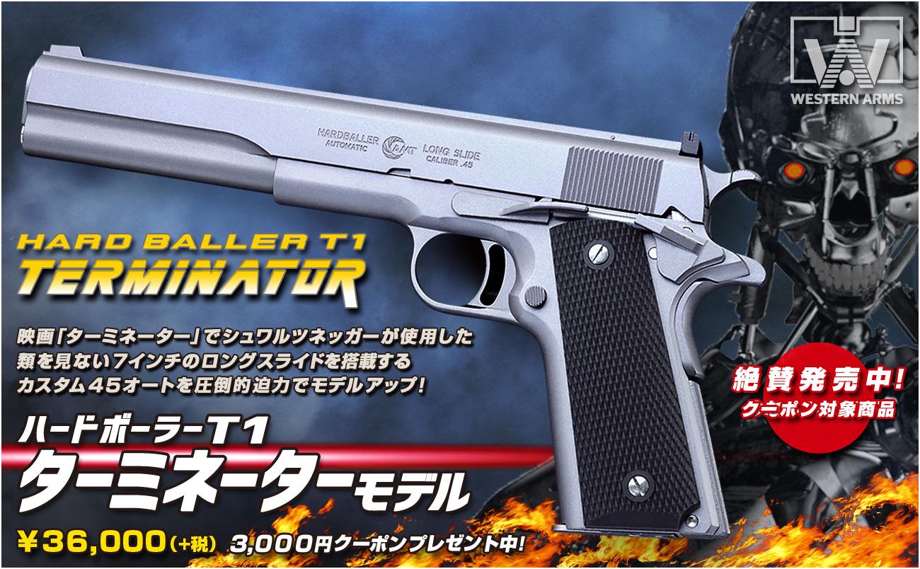 TOPterminator1905