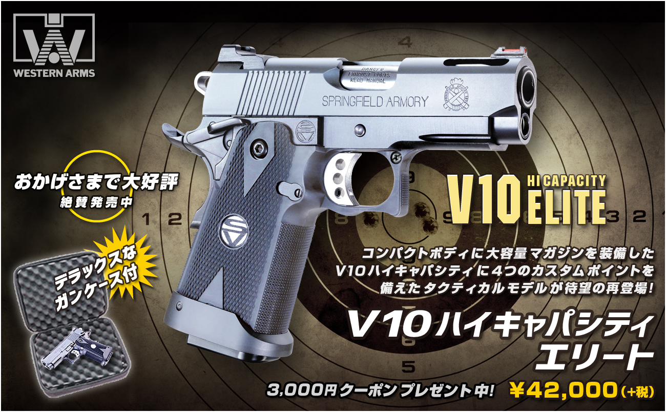 TOPV10HCE0606