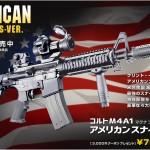 人気モデル 待望の再登場「WA M4A1 アメリカン・スナイパー S-ver.」絶賛発売中!