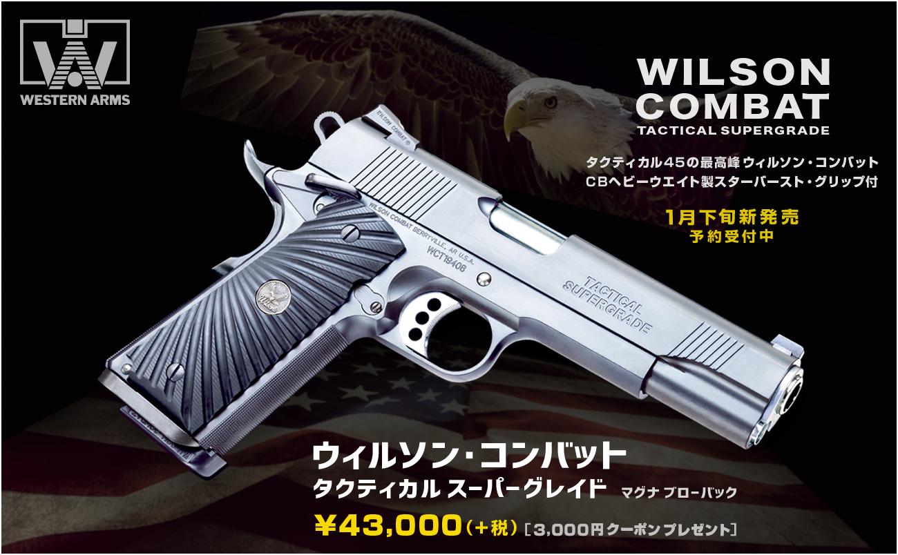 TOPwilson2101R