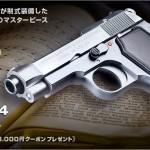 入荷しました!「WA ベレッタM1934/カーボンブラックHW」大好評発売中!