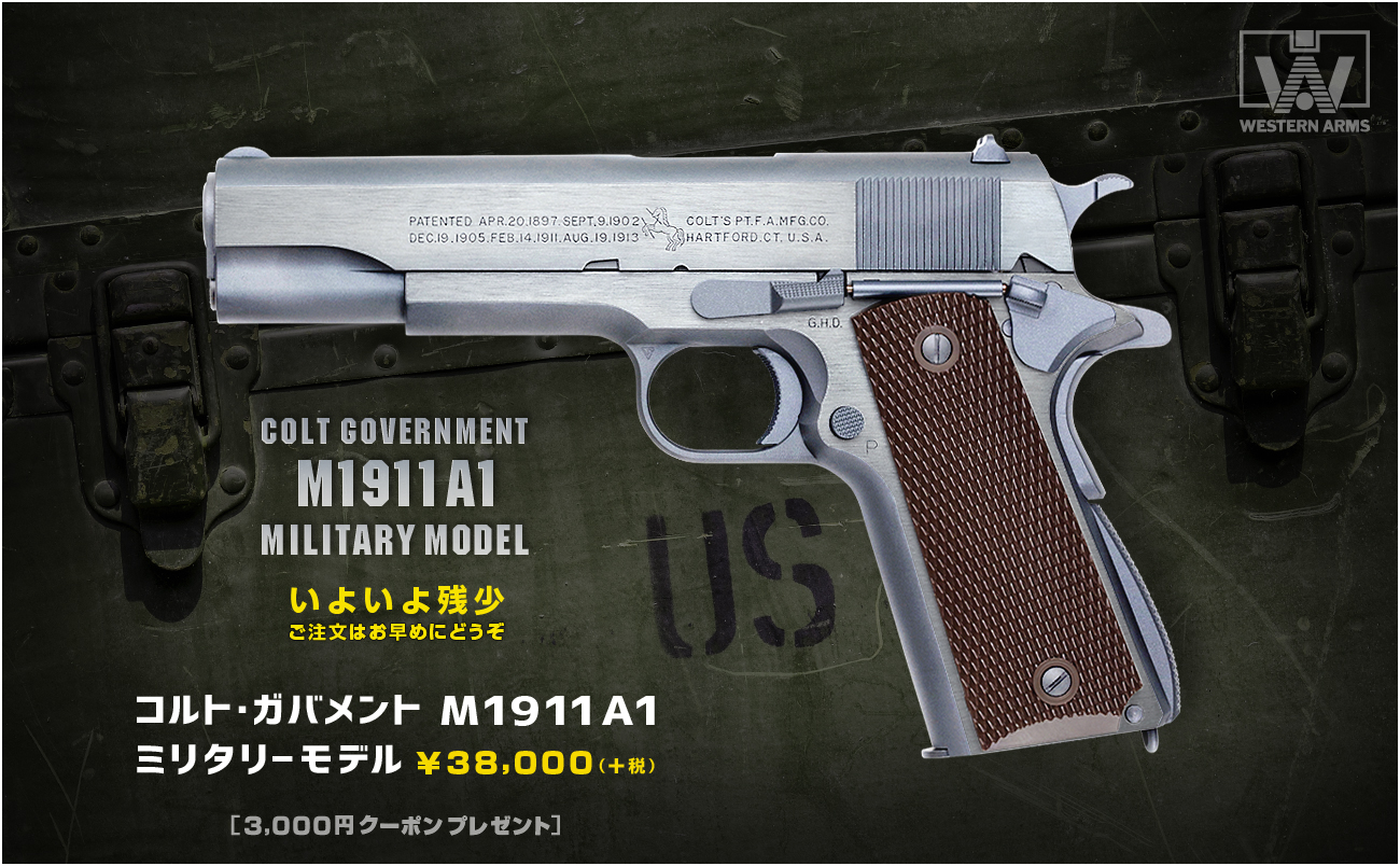 TOPmilitary0306