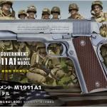待望の再登場「WA【コルト】M1911A1 ミリタリーモデル」ご予約受付中!