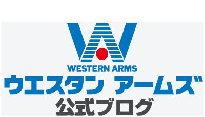 渋谷店公式ブログ